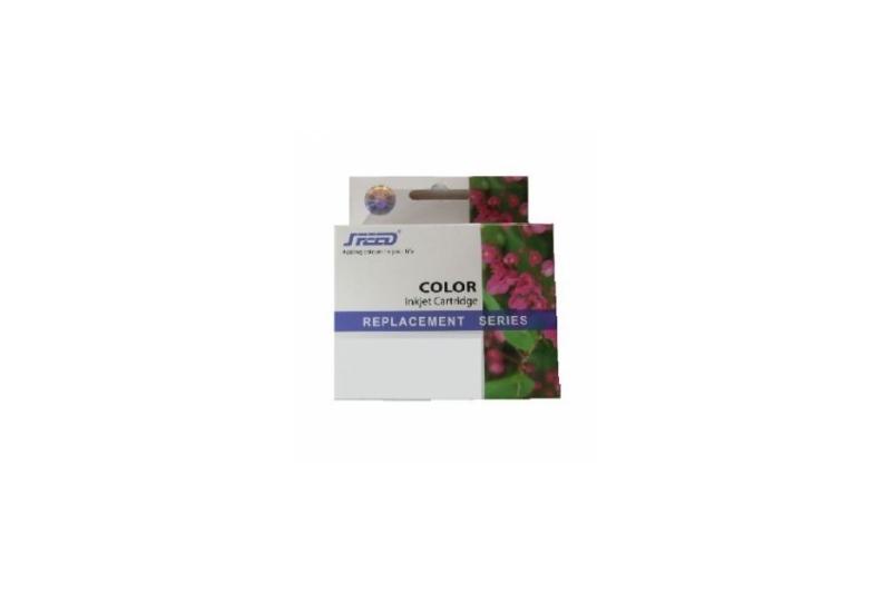 SPEED CANON CLI551 CYAN