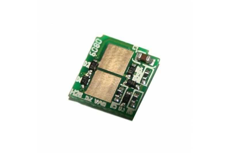 CIP SAMSUNG SCX5530