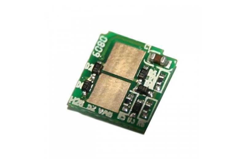 DLC CIP SAMSUNG SCX5530