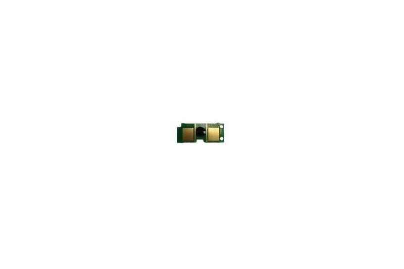 DLC CIP DRUM MINOLTA C250 YELLOW 45K
