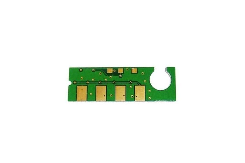 CIP SAMSUNG ML4550 ECO 20K